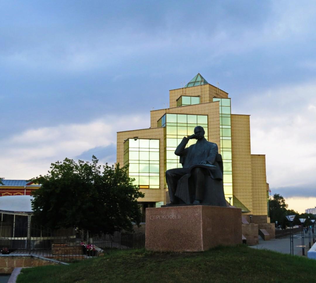 Памятник С. С. Прокофьеву