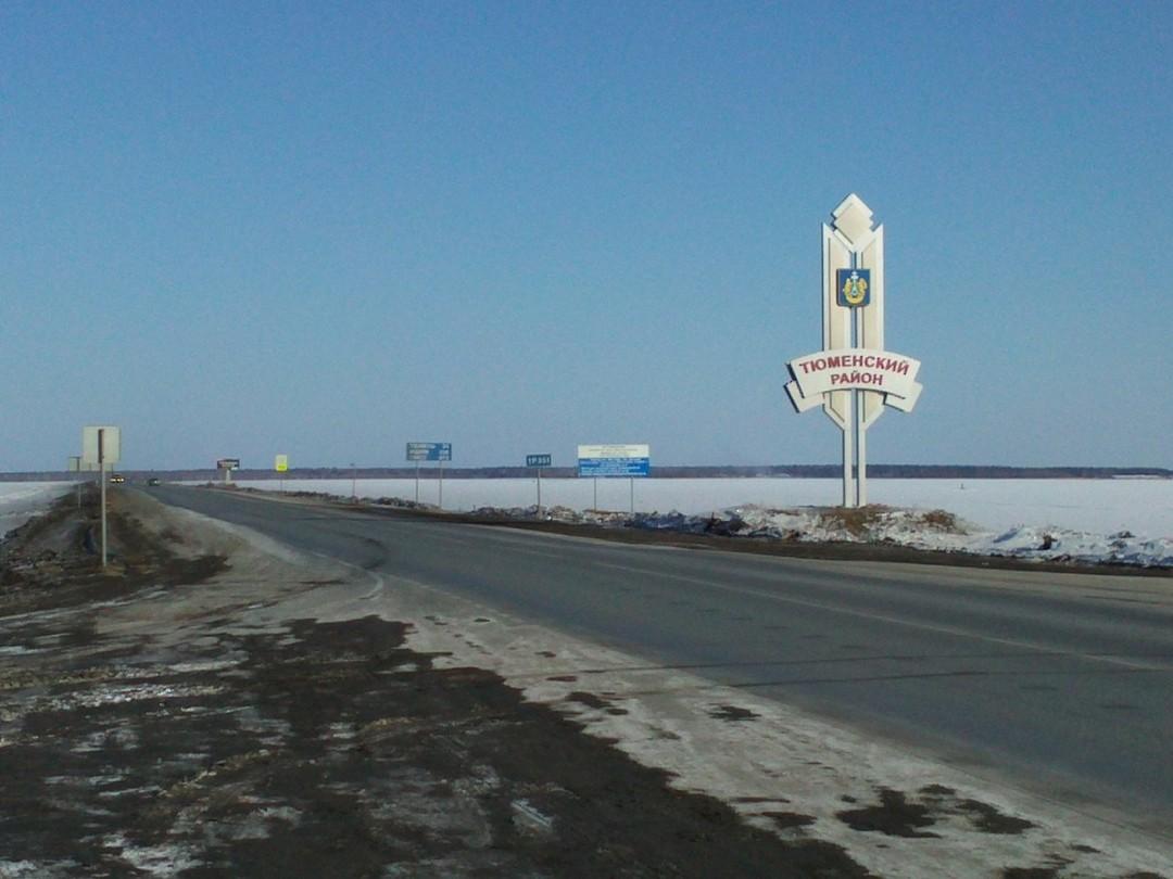 Тракт купца Сибирякова