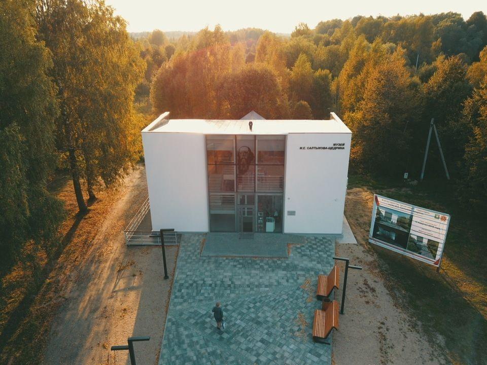Музей М. Е. Салтыкова-Щедрина (Спас-угол)