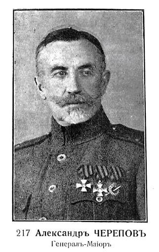 История Улагаевского десанта и современный памятник павшим