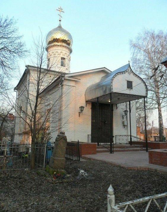 Церковь Гурия Самона и Авива в Карачарово