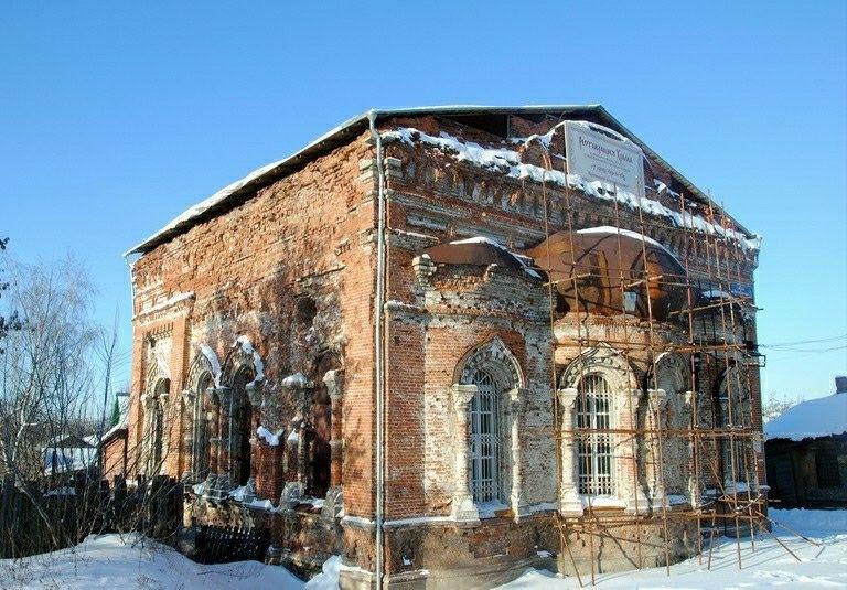 Старообрядческая церковь Иоанна Златоуста в Туле