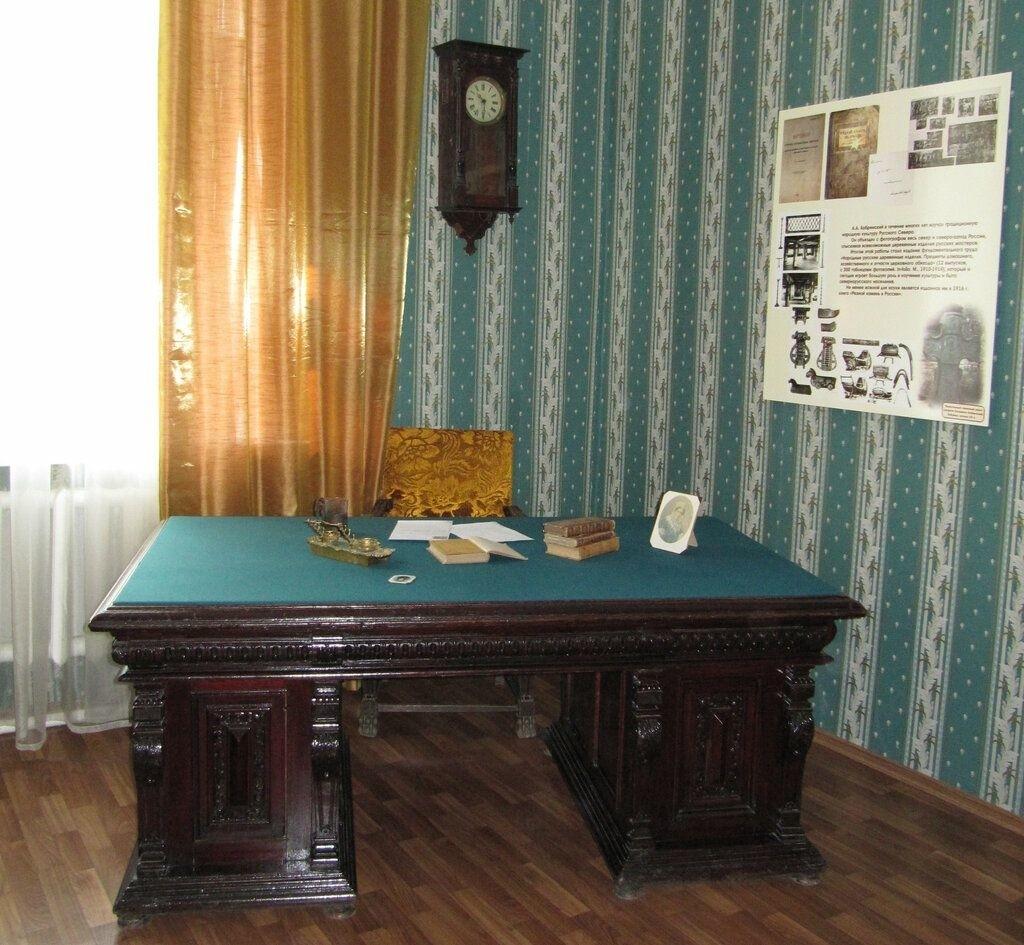 Историко-мемориальный музей Бобрики в Донском