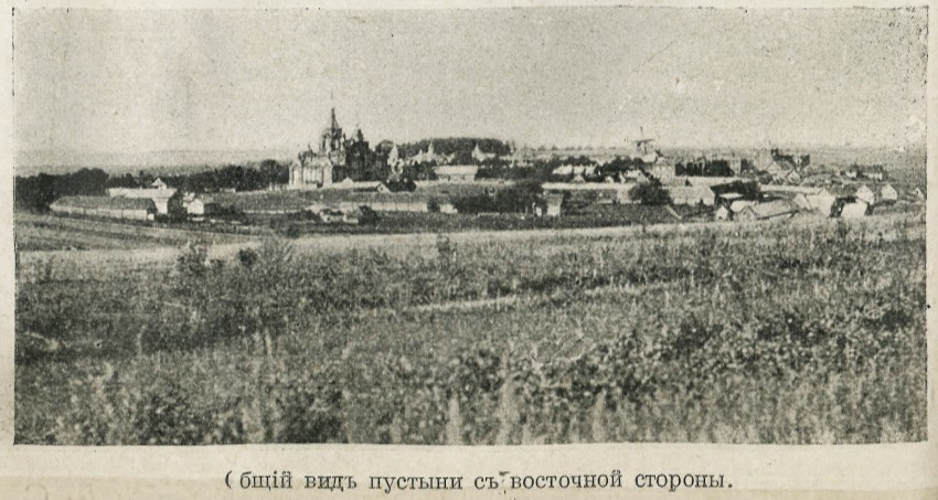 Казанская Амвросиевская женская пустынь в Шамордино