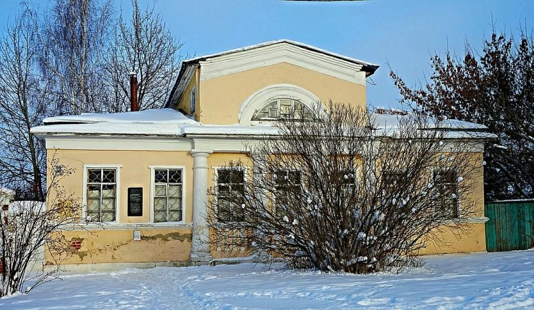 Дом Луковникова в Коломне
