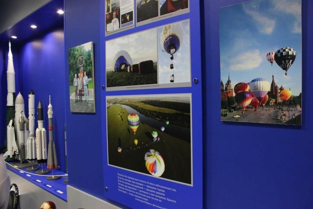 Музей путешественников в Рязани