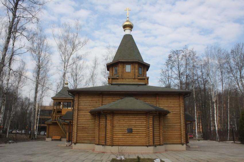 Храм святителя Луки Войно-Ясенецкого в Обнинске