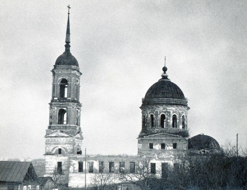 Церковь Илии Пророка в Касимове