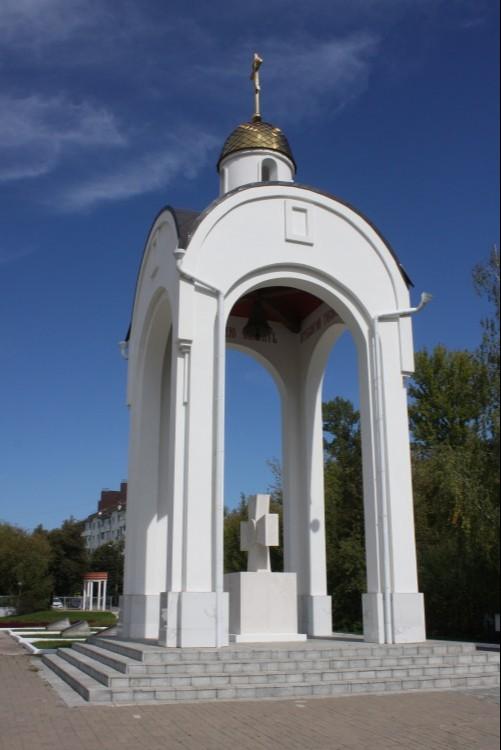 Часовня великомученика Георгия Победоносца на Пятницком кладбище в Калуге