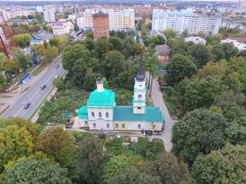 Храм святых апостолов Петра и Павла в Калуге