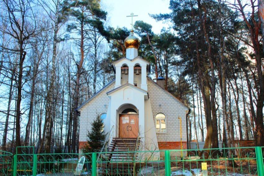Храм преподобного Серафима Саровского на Терепце