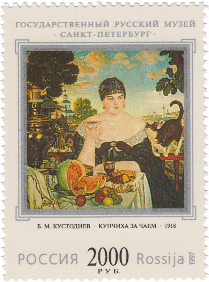 """""""Купчиха за чаем"""" Кустодиева. Кто реальный прототип?"""