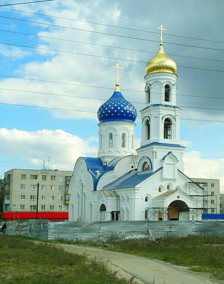 Церковь Серафима Саровского в Дзержинске