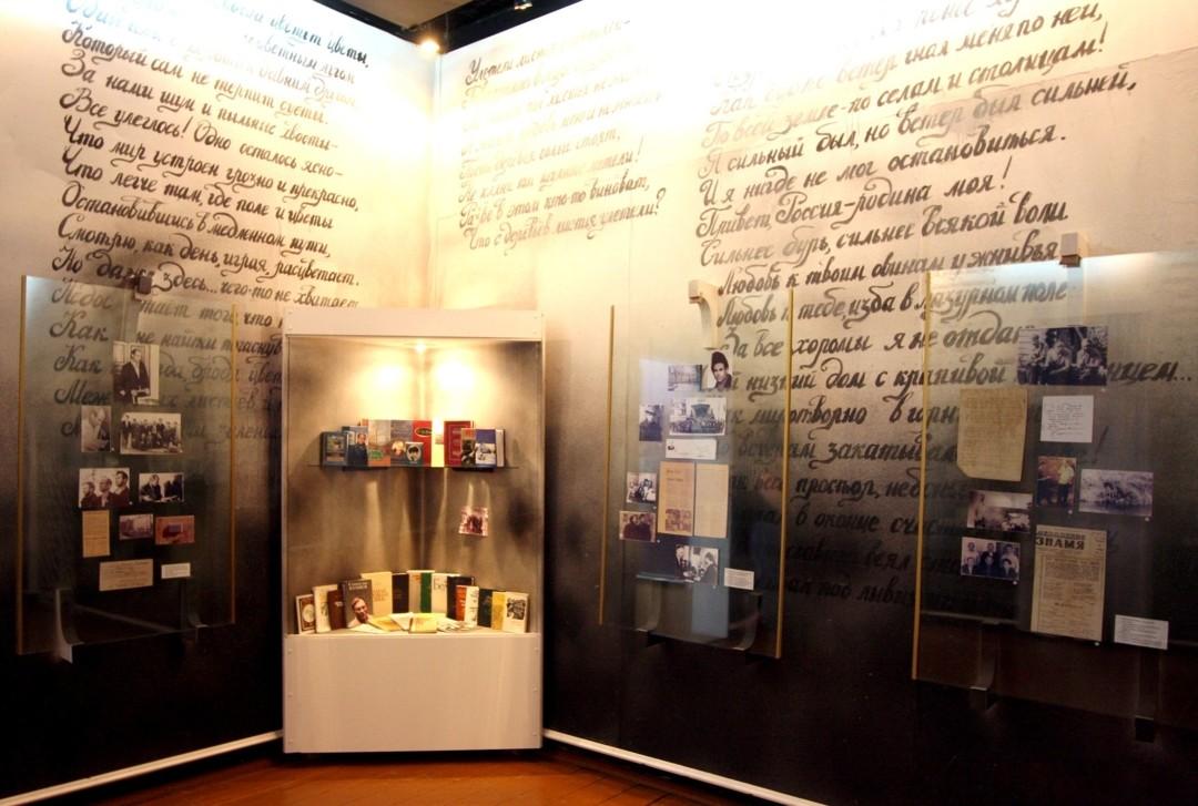 Литературный музей в Дзержинске