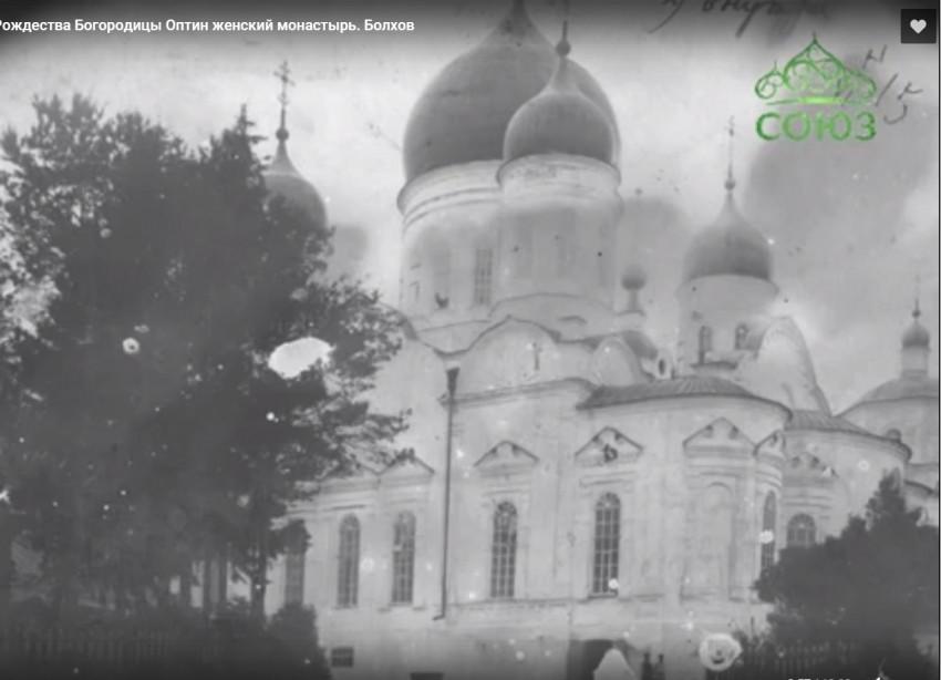 Собор Тихвинской Иконы Божией Матери Троицкого Оптина монастыря в Болхове
