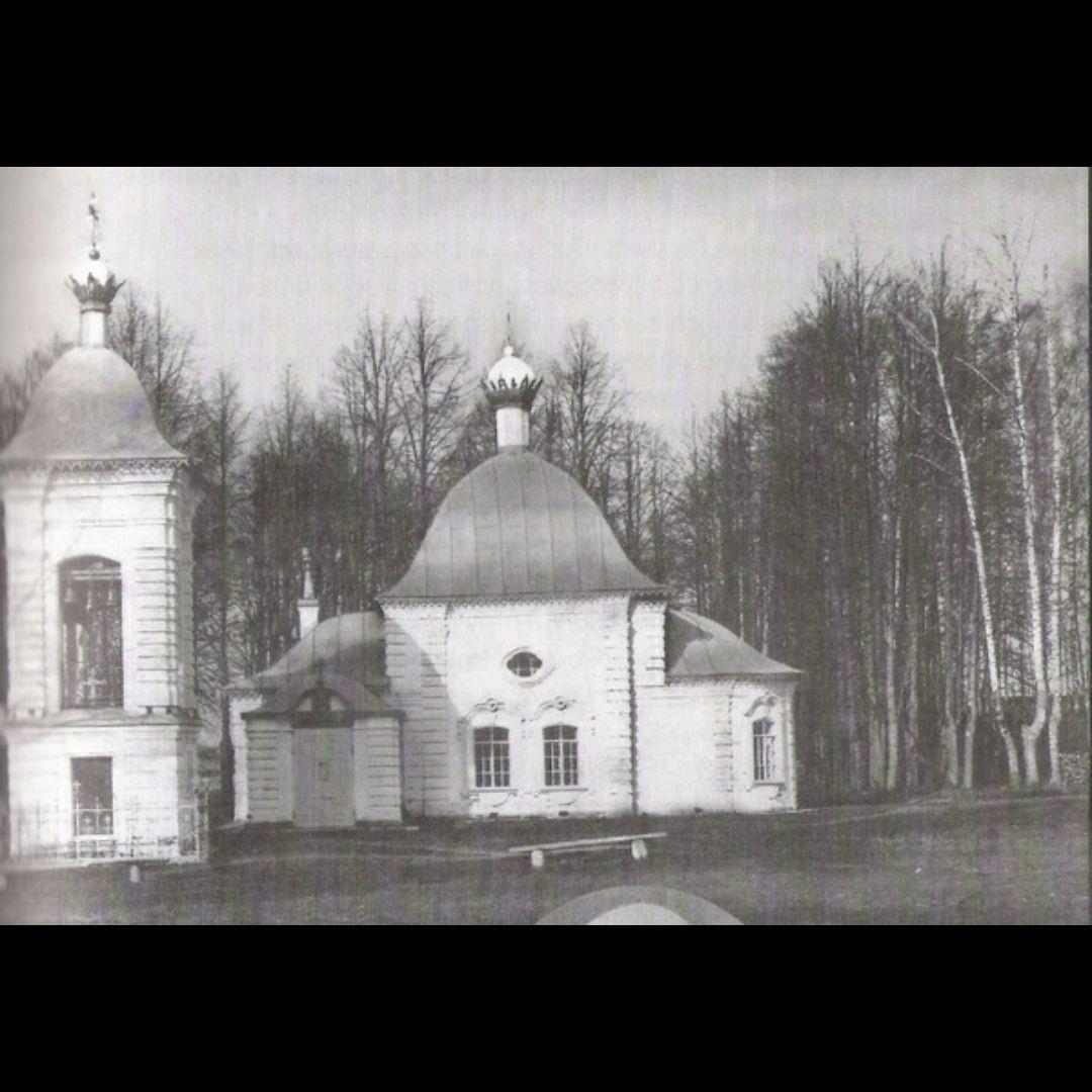Церковь Александра Свирского в Вауловском Скиту