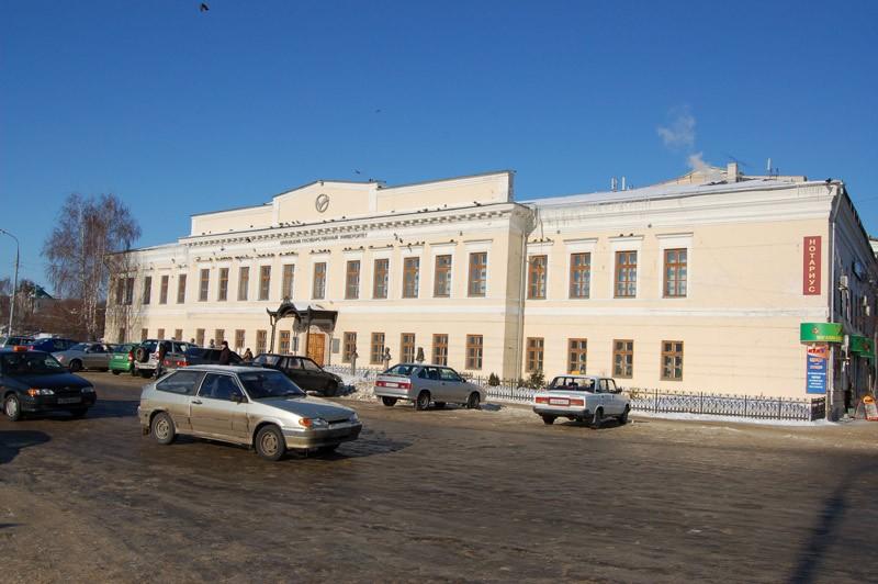 Орловская мужская классическая гимназия