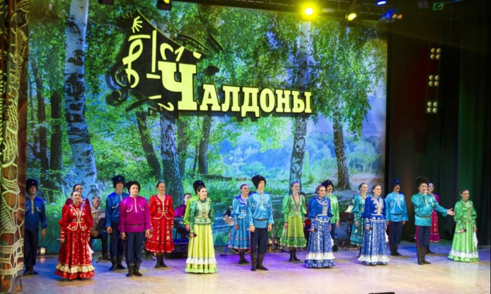 Русские чалдоны в Сибири