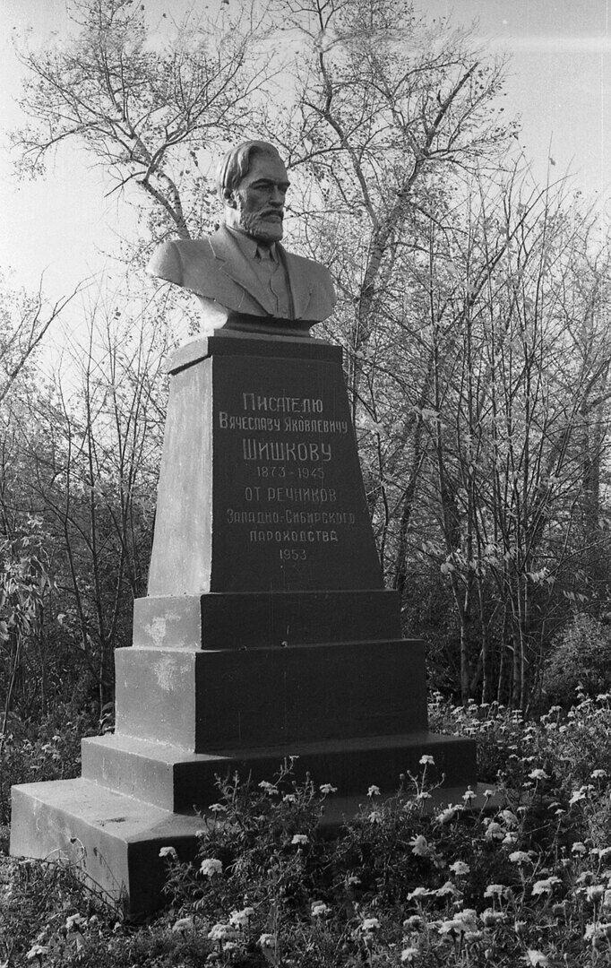 Памятник писателю В.Я. Шишкову (Томск)