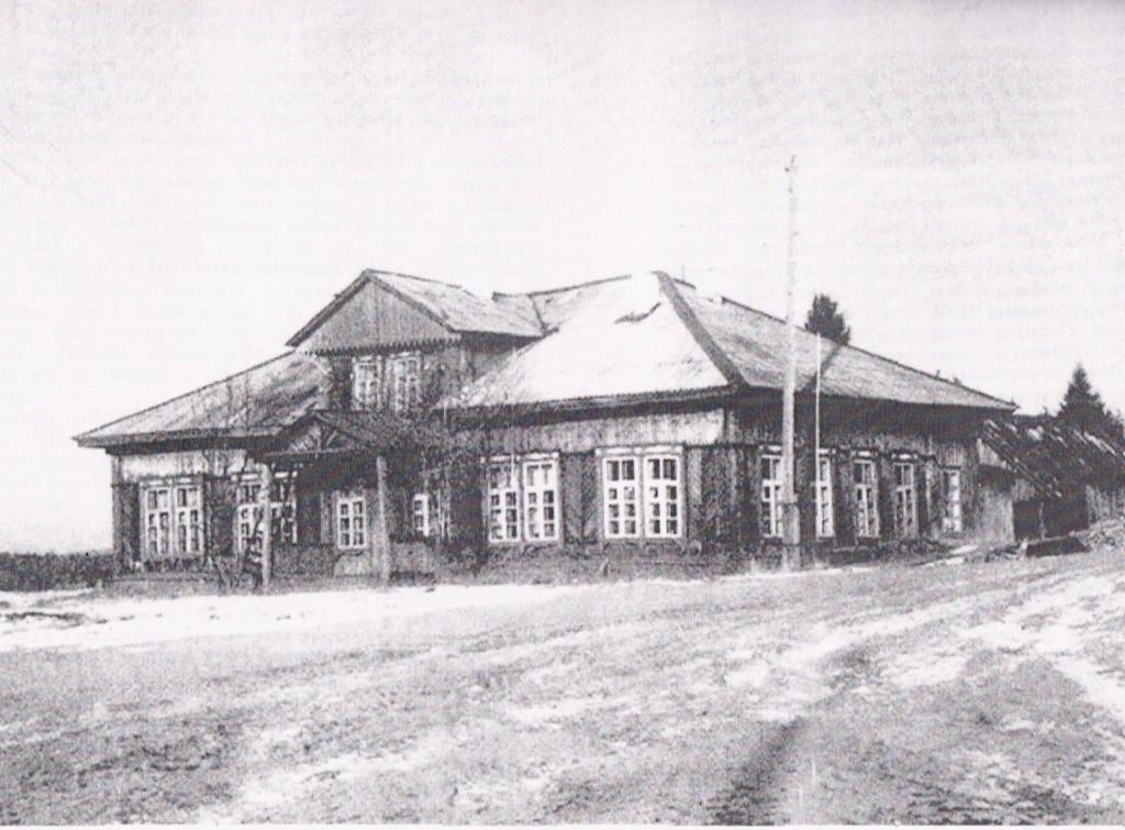 Приходское училище (Нерчинск)