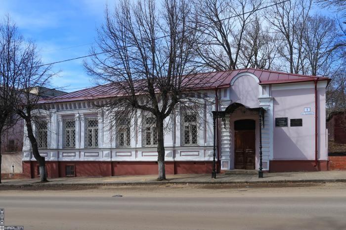 Музей И. А. Бунина в Орле