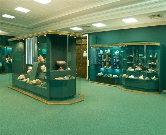 Музей Естественной истории Татарстана в Казанском Кремле