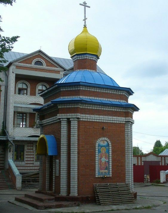 Часовня Алексия, митрополита Московского в Волжске