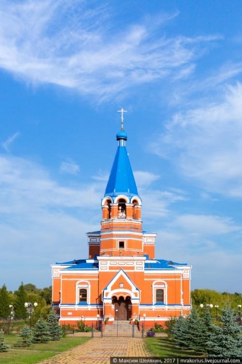 Храм святого великомученика Георгия Победоносца в Афоньевке