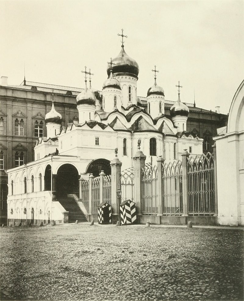Собор Благовещения Пресвятой Богородицы (Москва)