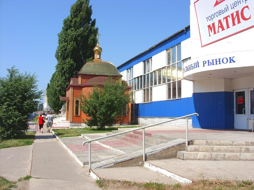 Часовня святителя Николая Чудотворца в Железногорске