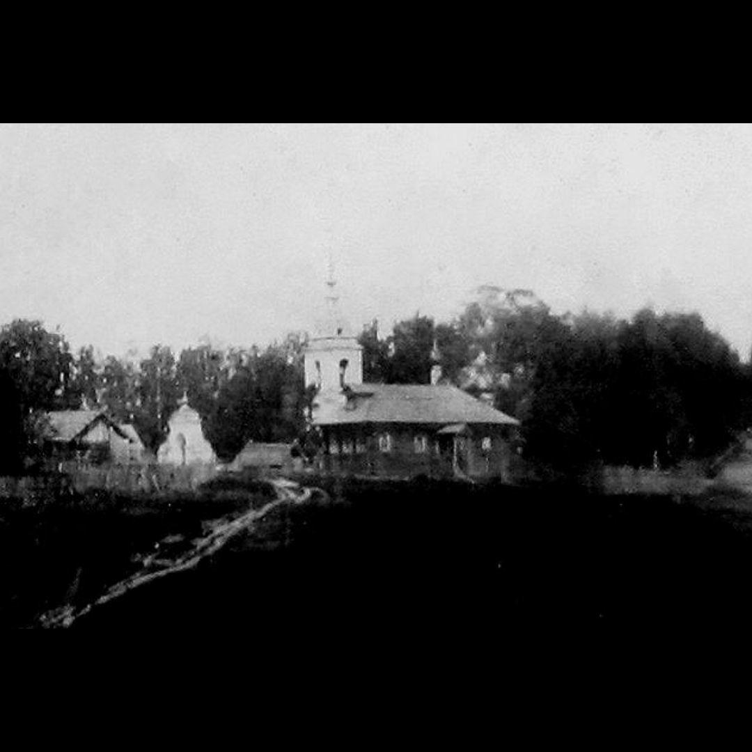 Церковь Афанасия и Кирилла, Патриархов Александрийских, на погосте Старое Дворище в Островском (Утрачена)