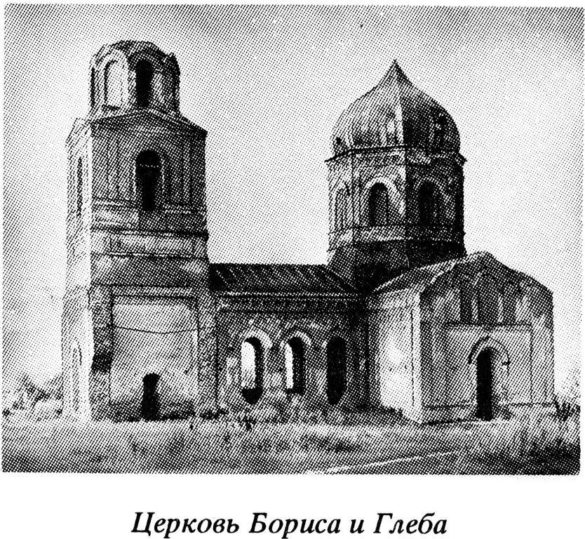 Храм святых благоверных князей Бориса и Глеба в Госоме
