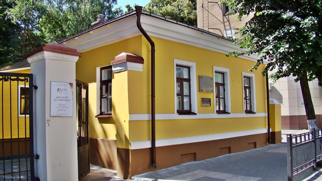 Дом-музей И. С. Никитина в Воронеже