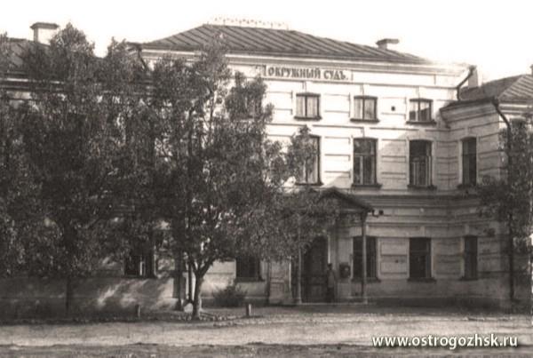 Дом Тевяшовых в Острогожске