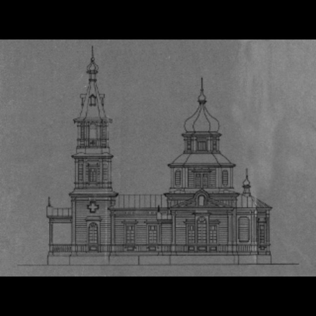 Церковь Михаила Архангела в Ишково (Утрачена)