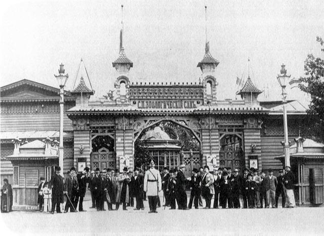 Ленинградский зоопарк: 150 лет выживания
