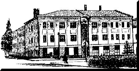 Дом Ф.И. Грошковского в Курске