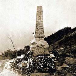 Памятник А. В. Пастухову в Пятигорске