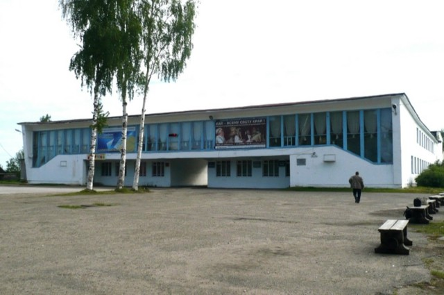 Районный исторический музей Верхнекамского района в Кирсе