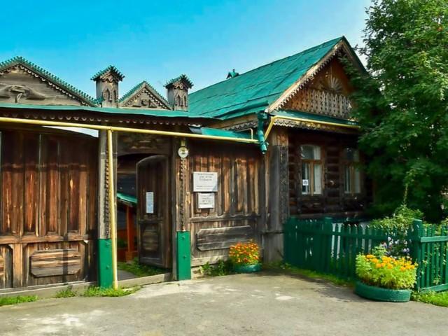 Дом-музей П. П. Бажова в Сысерти
