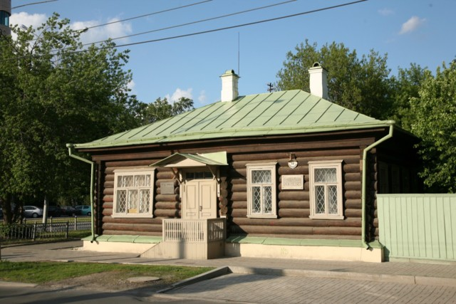 Мемориальный дом-музей П. П. Бажова в Екатеринбурге