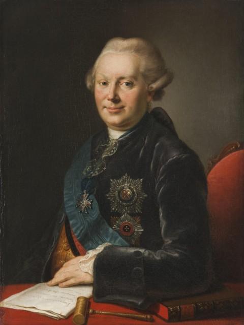 Вяземский Александр Алексеевич