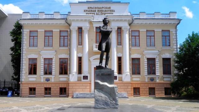 Памятник А.С. Пушкину в Краснодаре
