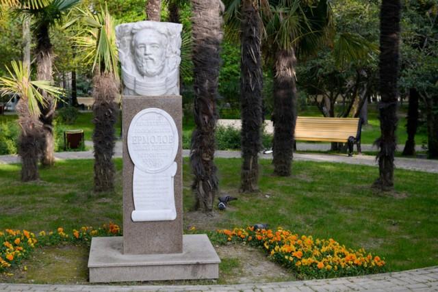 Памятник Ермолову в Сочи