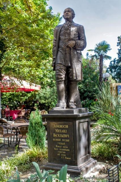 Памятник Ломоносову в Сочи