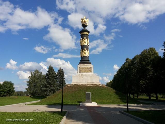 Монумент честь победы в Отечественной войне 1812 в Тарутино