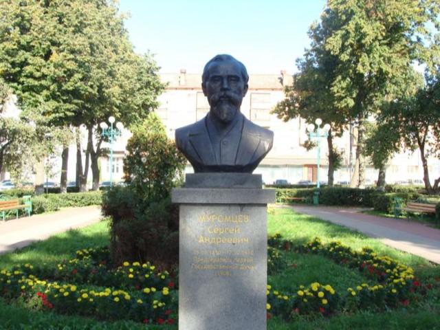 Памятник-бюст С. А.Муромцева в Орле