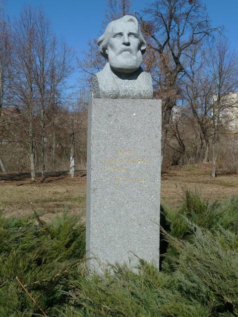 Памятник-бюст И.С. Тургенева в Орле