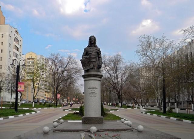 Памятник князю Трубецкому в Белгороде