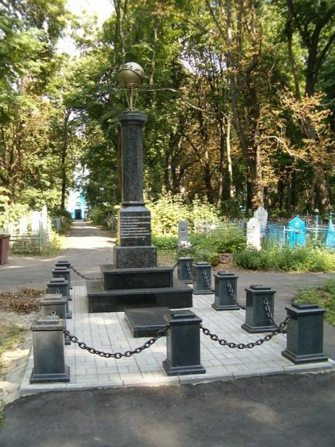Памятник астроному Фёдору Семёнову в Курске